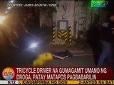 UB: Tricycle driver na gumagamit umano ng droga, patay matapos pagbabarilin sa Las Piñas