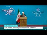 US-Iran Sanctions: Iran orders nuclear-powered boats for navy