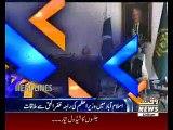 Waqtnews Headlines 12:00 PM 29 Dec 2016
