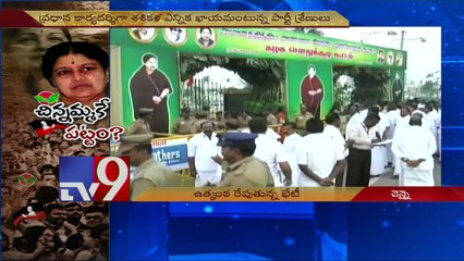 High tension over AIADMK general Body meet - TV9