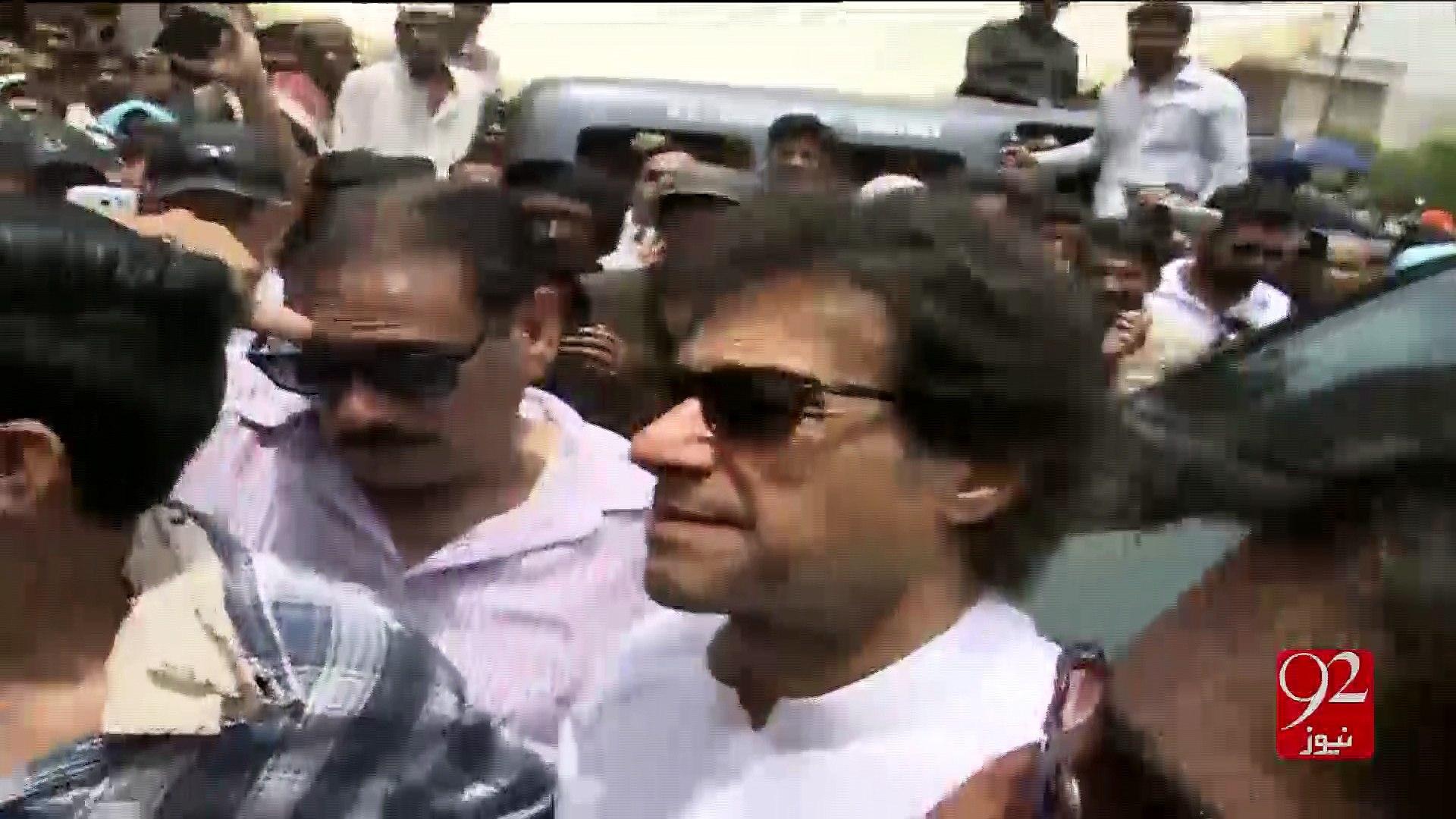 Imran Khan to visit Karachi on a three-day visit 29-12-2016 - 92NewsHD