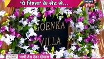 Yeh Rishta Kya Kehlata Hai IBN 7 Bhabhi tera Devar dewaana 29th december 2016