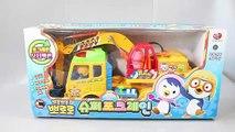 Mundial de Juguetes & Pororo Excavator Toy & Robocar Poli toy