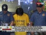 Ikatlong suspek sa pag-iwan ng IED sa U.S. Embassy noong Nobyembre, nadakil sa Bulacan noong Dec. 3
