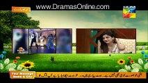 What did Farhan Saeed gave to Mawra Hocane on Rasam