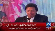 Punjab Government Also Tried To Make Cancer Hospital But Failed:- Imran Khan