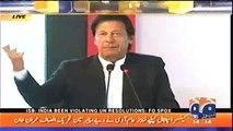 1990 main punjab govt ny cancer hospital banane ki khoshish ki fail ho gaye fail tou hona hi tha Nawaz Sharif ki jo Huku