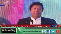 Pml-n Government Also Tried To Make Cancer Hospital But Failed - Imran Khan