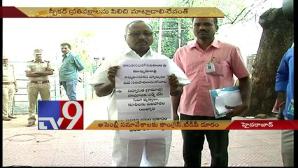 TRS does a better job of compensating farmers than Congress - MLA Jeevan Reddy