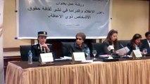 الناشر_ كلمة العقيد السيده منار مختار حول دور وزارة الداخليه في نشر ثقافة حقوق الانسان-hlfSxOcGTfY