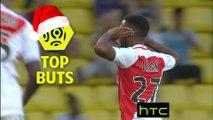 Top 5 frappes de loin | mi-saison 2016-17 | Ligue 1