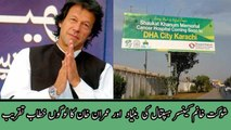 Groundbreaking ceremony of Shaukat Khanum Cancer Hospital & Imran Khan Speech