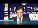 North Korea issues more nuclear strike threats, Ali Mustafa reports