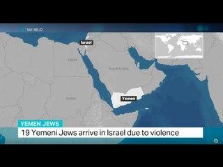 Yemeni Jews Resource | Learn About, Share and Discuss Yemeni Jews At