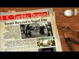 Tarihte Bugün - 15 Eylül - TRT Avaz