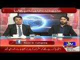 Army operations Take Place after consultation with Political Leadership,Sajad Bukhari-Roze Ki Tehqeeq