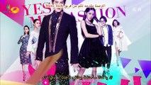 Yes! Mr Fashion ح11 مسلسل نعم! ياسيّد الموْضة الحلقة 11 مترجمة