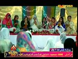 Javeria Saleem Yehi Hai ZindagiFull on Express Latest Dua