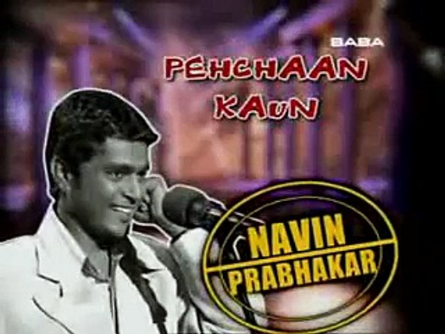 navin prabhakar comedy