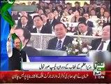 Nawaz Sharif Got angry on Translator for not doing Proper translation in Chinese Language