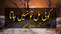 Beautifull poetry for poetry lovers 2016 latest poetry (12)