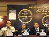 الناشر_ شاهد كلمة الطبيب المشرف على حملة دم عربي واحد اثناء المؤتمر الصحفي لملكات جمال العرب 2017-uvign0lE82s