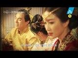 [예고] 황제보다 19살 연상의 후궁, 만귀비의 비밀