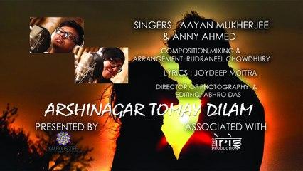 Arshinagar Tomay Dilam