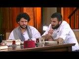 Ramazan Kitaplığı 5.Bölüm - TRT DİYANET