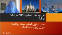 Islam in Europe-What happened in 2050?-Amazing Facts