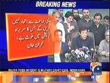PTI kisi aisi party k saath electoral alliance nahi kareygi jiska corruption main naam ho Watch Imran Khan's reply on rumors of alliance with PPP