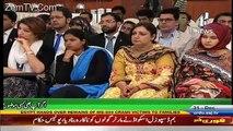 Sawal Hai Pakistan Ka - 31st December 2016