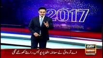 News @ 9 - 31st December 2016
