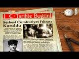 Tarihte Bugün - 12 Ağustos - TRT Avaz