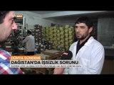 Dağıstan'daki İşsizlik Sorunu -  Dünya Gündemi - TRT Avaz