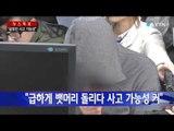 세월호 선장 피의자 신분 소환 / YTN