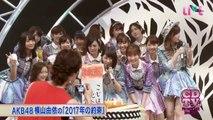 CDTVスペシャル!年越しプレミアライブ2016→2�