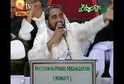 Poochte Kiya Ho Madine Se MAin Kiya Laya Hoo Qari Shahid