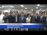지방선거 이후, 여야 '쇄신 경쟁' 불가피 / YTN