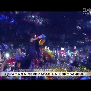 Новогоднее обращение  Президента Украины П.А.Порошенко (UBR, 31.12.16)