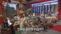 [신년맞이 토정비결] 소오름! 타일러, 박경, 김지석의 사주는?