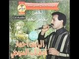 الرايس أحمد أوطالب المزوضي - احينو - YouTube