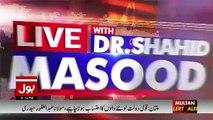 Live With Dr Shahid Masood – 1st January 2017