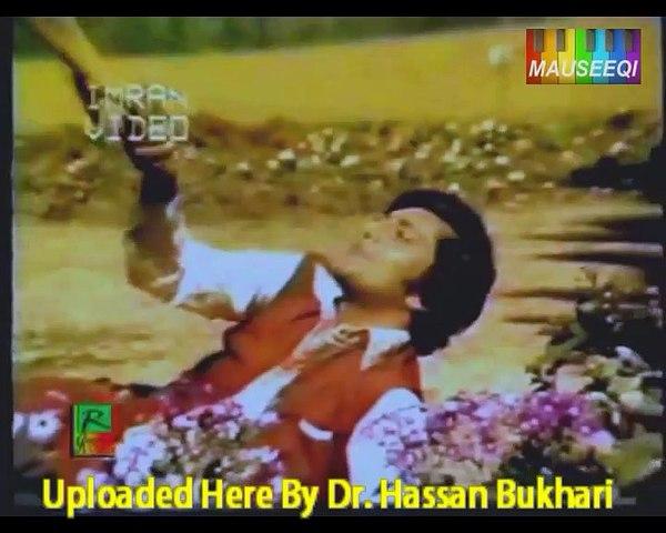 Tu Hay Mera Pyar - Insan Aur Shaitan - Track 27 of DvD A.Nayyar Duets with Original Audio Video