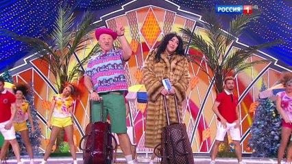 Лолита & Юрий Гальцев - Две Звезды (Голубой огонёк-2017)