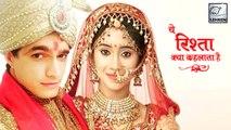 Kartik & Naira FINALLY Get Married In 'Yeh Rishta Kya Kehlata Hai'
