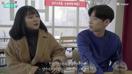 [연애읽다] 내 남자의 여자친구, S02 E01 [루키스트]