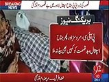 Shehbaz Sharif takes notice and we will conduct inquiry fairly, hospitals are over-burdened with patients--- Punjab Heal