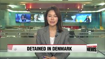 Danish High Court rejects appeal against Chung Yoo-ra's detention period