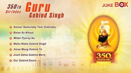 350th Birthday Of Guru Gobind Singh Ji | Gurpurab Audio Jukebox | Non Stop Best Shabad Gurbani 2017